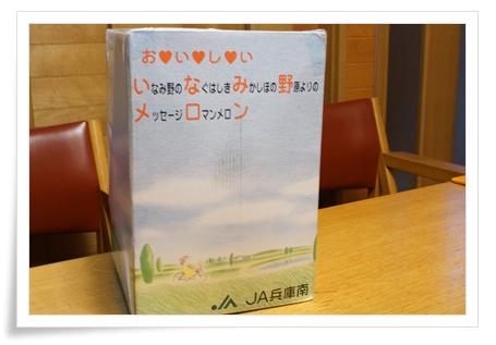 20120816002.jpg