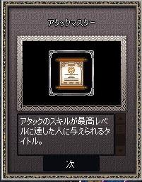 mabinogi_2014_02_01_003 (2)