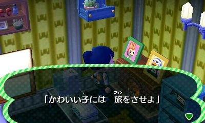 HNI_0047no3.jpg