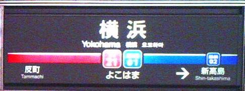 PICT0048no3.jpg