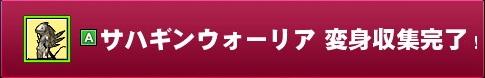 mabinogi_2013_02_19_007.jpg