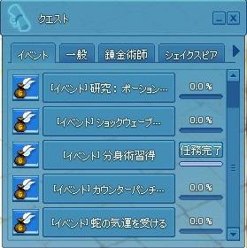mabinogi_2013_03_08_001.jpg