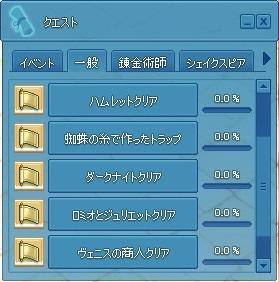 mabinogi_2013_03_08_002.jpg