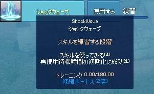 mabinogi_2013_03_16_002.jpg