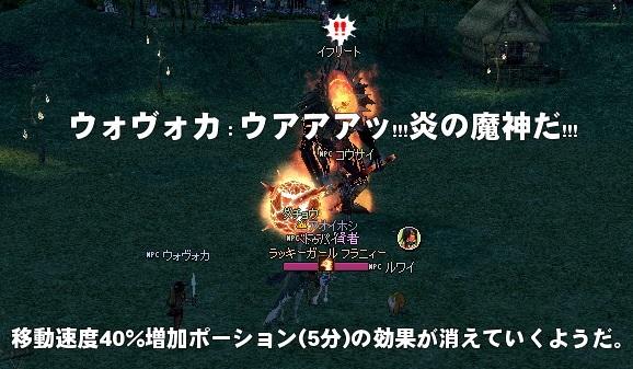 mabinogi_2013_03_23_002.jpg