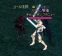 mabinogi_2013_03_26_001.jpg
