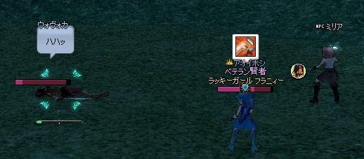 mabinogi_2013_03_26_004.jpg