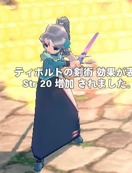 mabinogi_2013_04_19_008.jpg