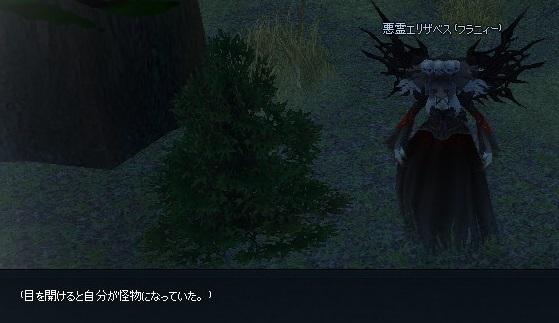 mabinogi_2013_04_30_002.jpg