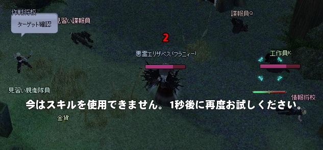 mabinogi_2013_04_30_004.jpg