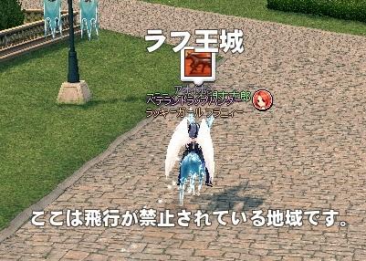 mabinogi_2013_05_05_004.jpg
