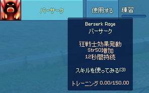mabinogi_2013_05_07_004.jpg