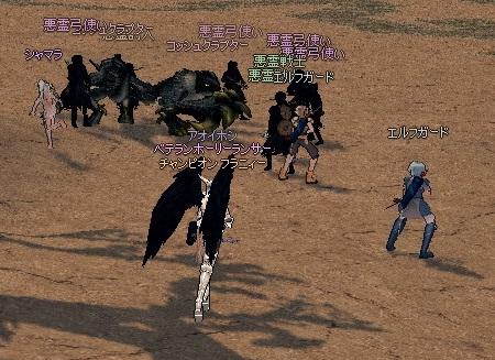 mabinogi_2013_05_15_001.jpg