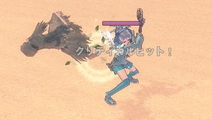 mabinogi_2013_05_15_010.jpg