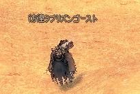 mabinogi_2013_05_15_015.jpg