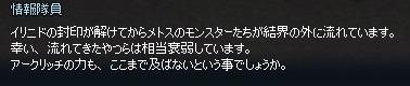 mabinogi_2013_05_15_017.jpg