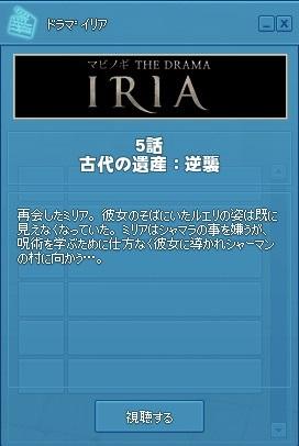 mabinogi_2013_05_27_001.jpg