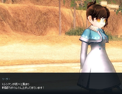 mabinogi_2013_05_27_002.jpg