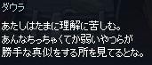 mabinogi_2013_05_28_005.jpg