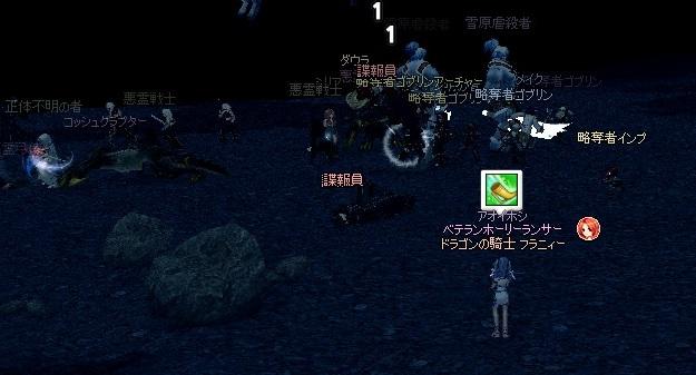 mabinogi_2013_05_28_008.jpg