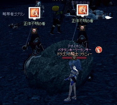 mabinogi_2013_05_28_009.jpg