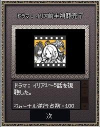 mabinogi_2013_05_28_011.jpg