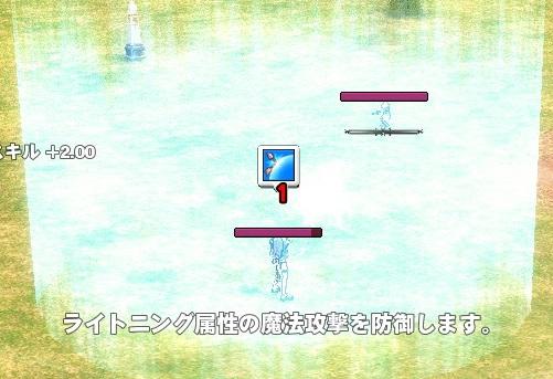 mabinogi_2013_05_28_014.jpg