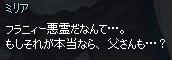 mabinogi_2013_05_31_017.jpg