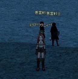 mabinogi_2013_05_31_018.jpg