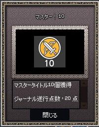 mabinogi_2014_02_01_004.jpg
