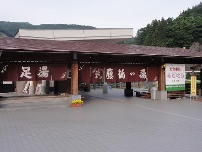 2012-06-01_17-13-59.jpg
