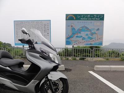 2012-06-02_07-38-53.jpg