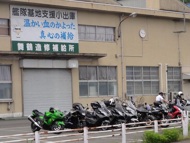 2012-06-02_10-16-07.jpg