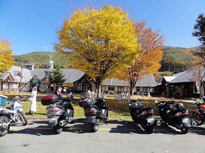 2012-11-10_11-13-07.jpg