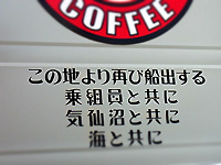 R0024656.jpg