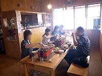 R0038017.jpg