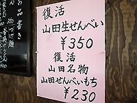 R0038311.jpg