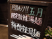 R0038622.jpg