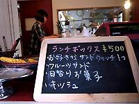 R0038803.jpg
