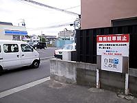 R0039214.jpg