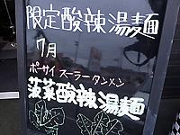 R0039481.jpg