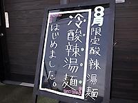 R0040275.jpg