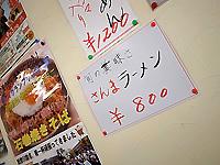 R0046679.jpg