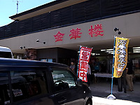 R0046681.jpg