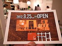 R0046781.jpg