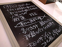 R0046993_20121015194510.jpg