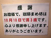 R0047110.jpg