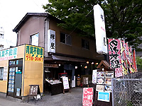 R0047131b.jpg