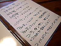 R0047203.jpg