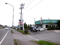 R0047343.jpg